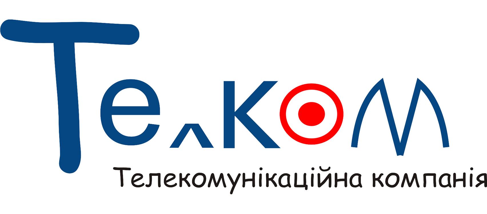 ТРК ТЕЛКОМ Інтернет  (смт.Десна)