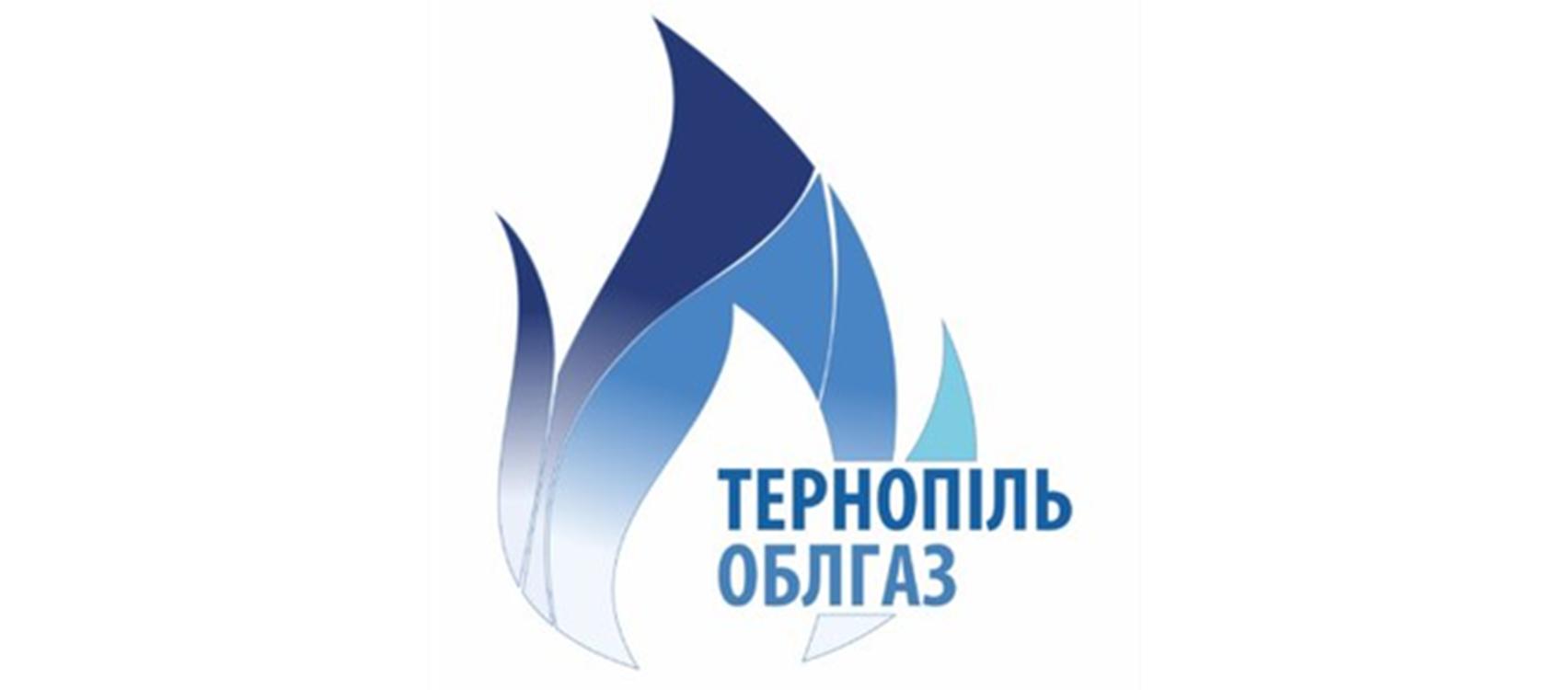 """Зборів ТОВ """"Тернопільоблгаз"""""""