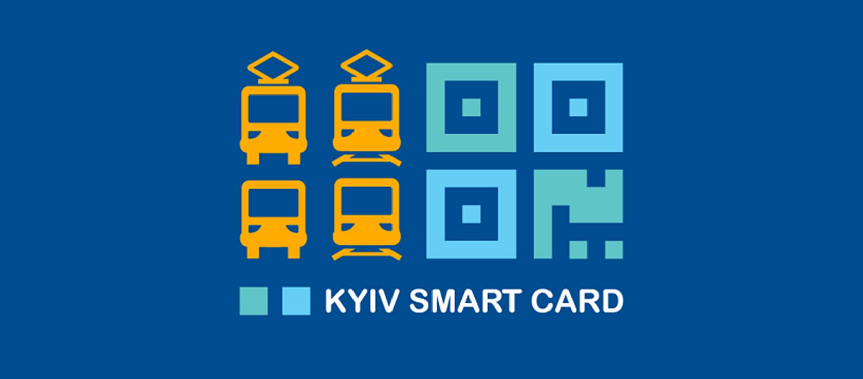 Транспортна картка  (купівля 50 квитків по 6.50 грн.)