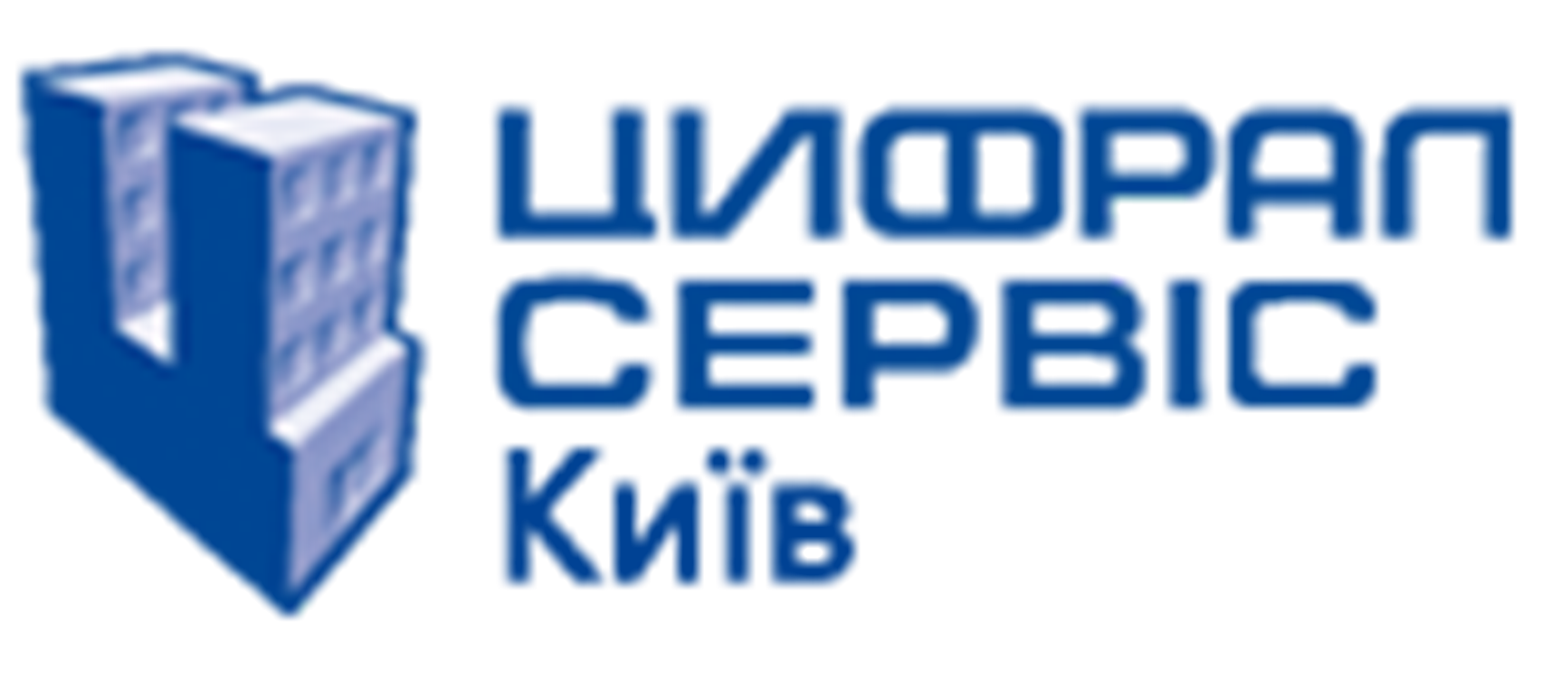 Цифрал (Киев)