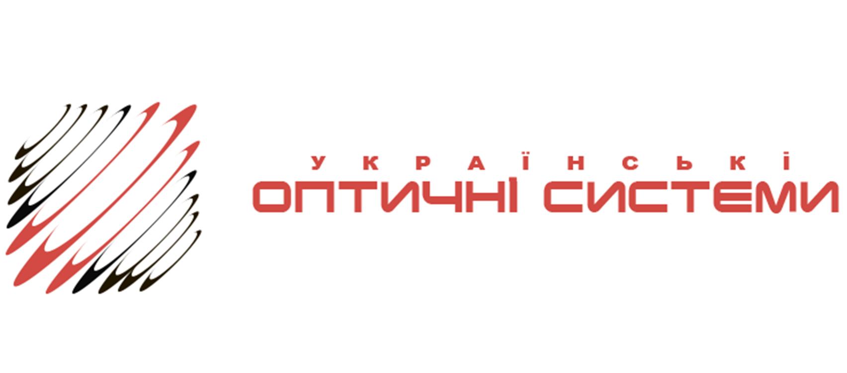 Українські Оптичні Системи