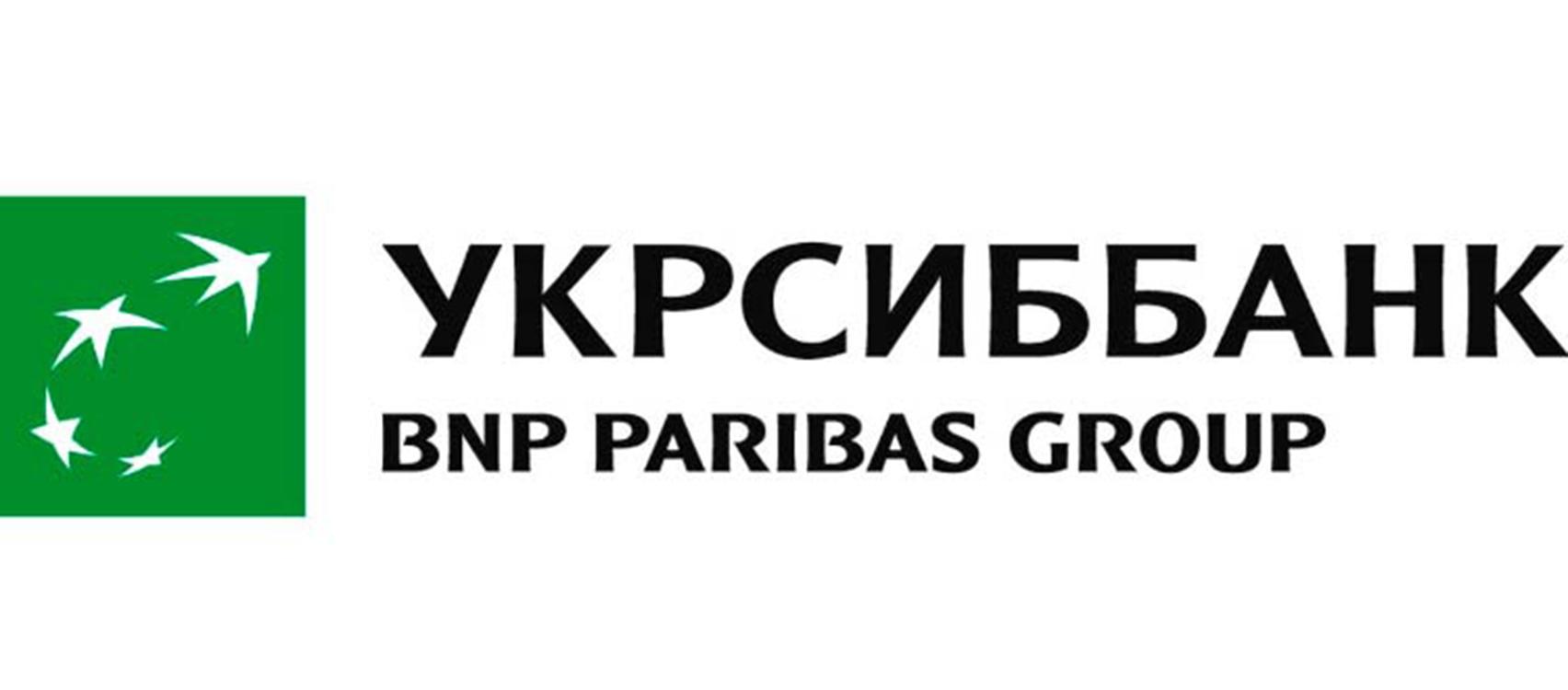 АТ «Укрсиббанк» поповнення картки  (крім револьверної кредитної лінії)