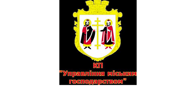 Управління міським господарством  (м.Вишневе)