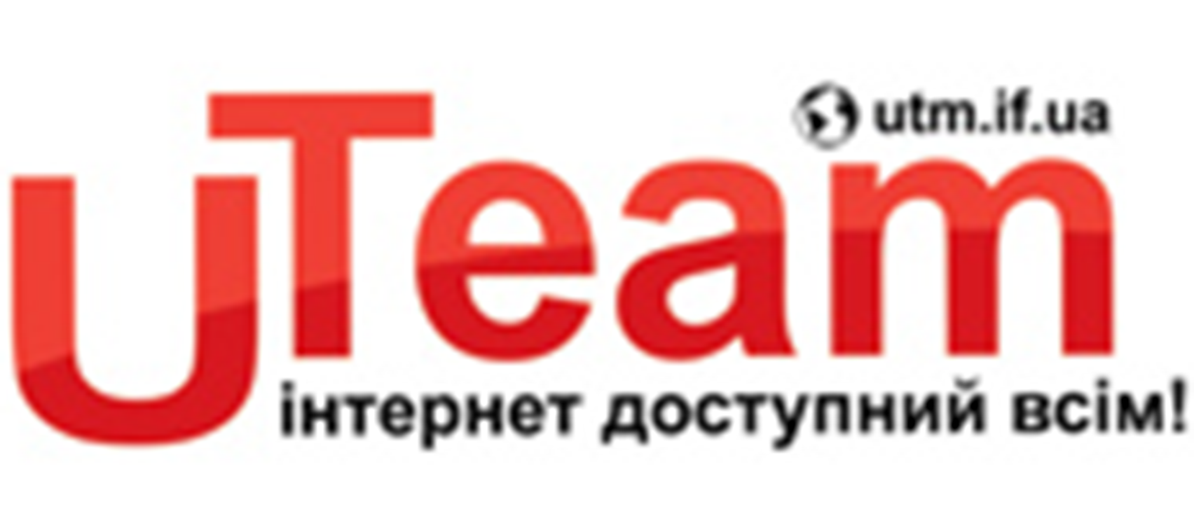 Uteam (Івано-Франківськ)