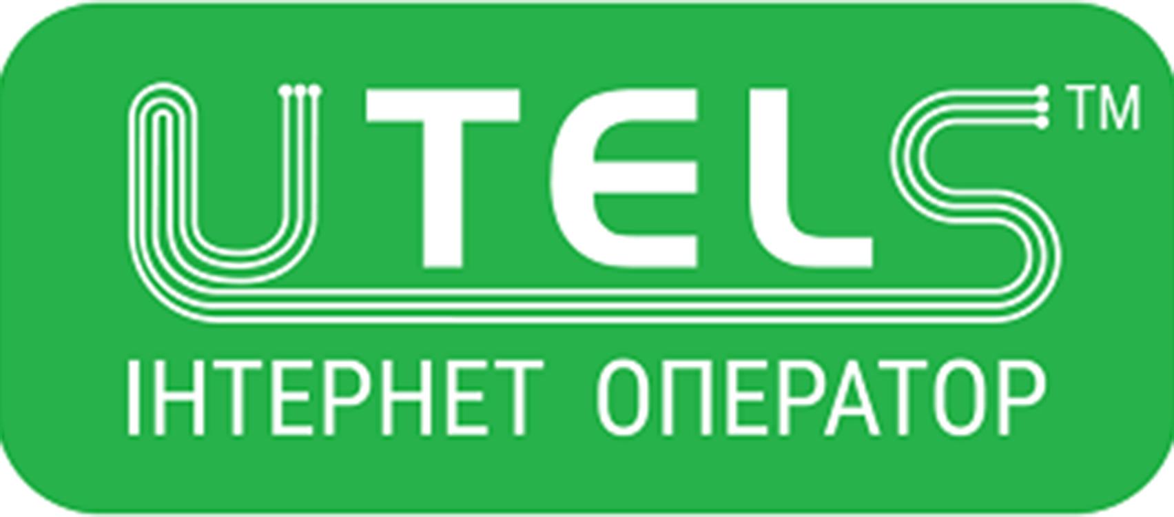 УТЕЛС