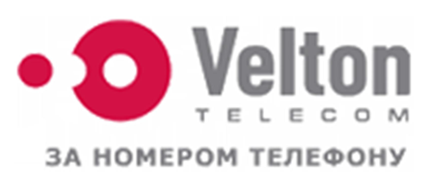 Velton Telecom (за номером телефону)