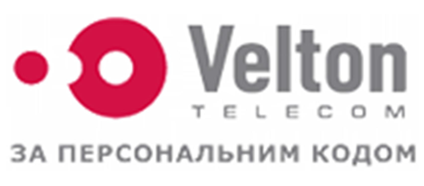 Velton Telecom (за персональным кодом)
