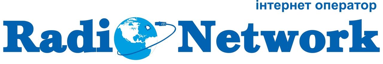 RADIO NETWORK (інтернет)