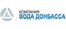 Торецкое ПУВКХ  (Вода Донбасса)