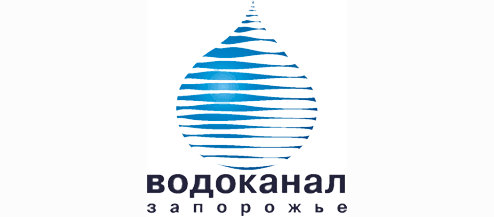 КП «Водоканал» Запорожье