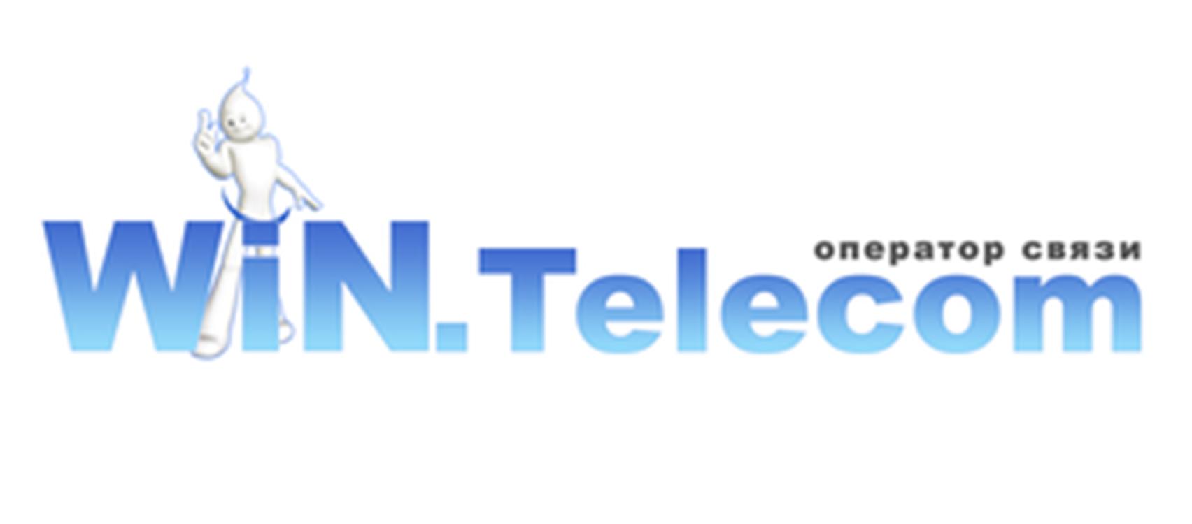 Wintelecom  (Винница)