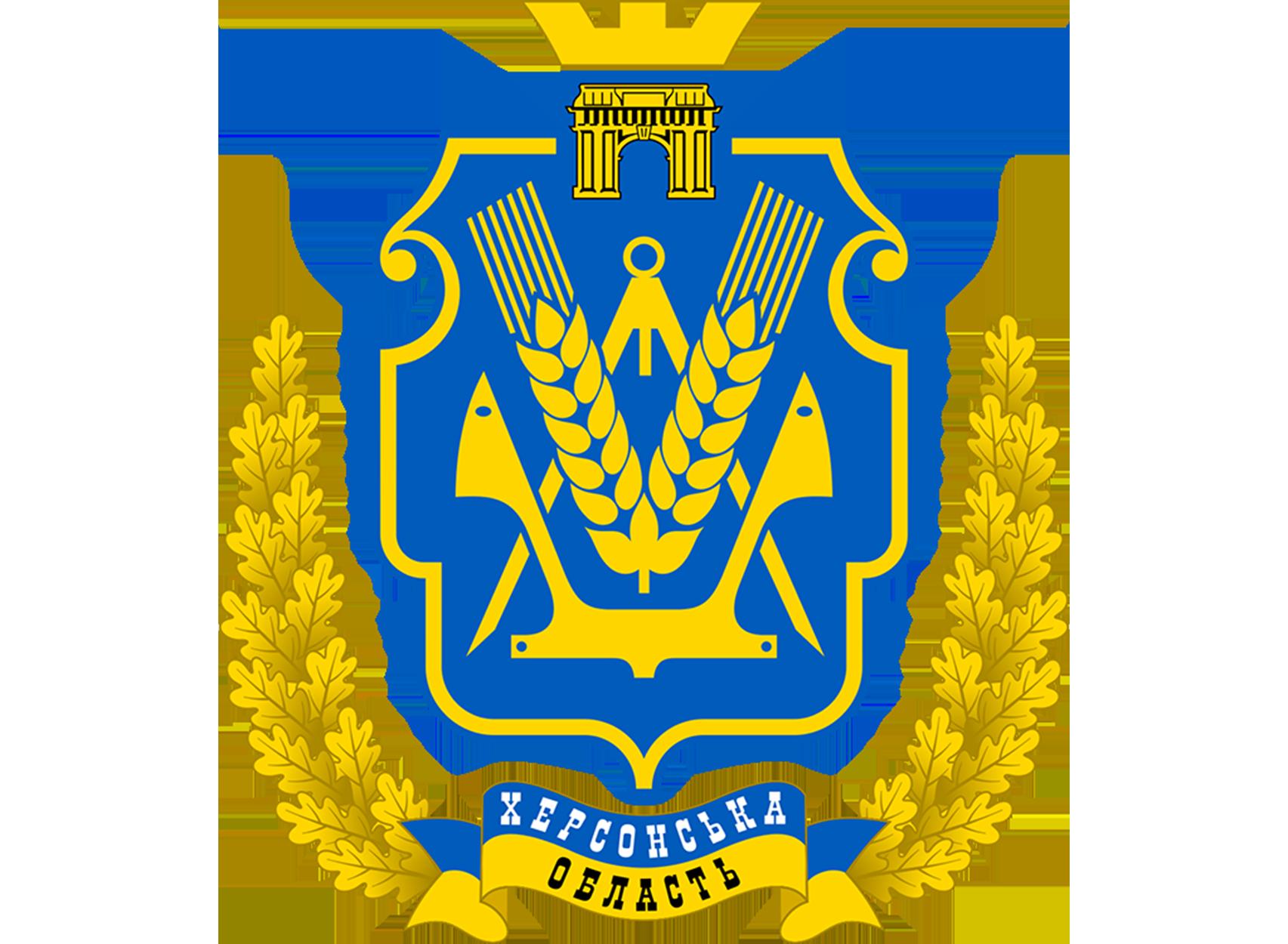 Штрафи за наруш ПДР, Херсонська обл