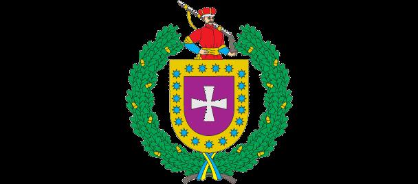 Водоканал  (м.Яготин)