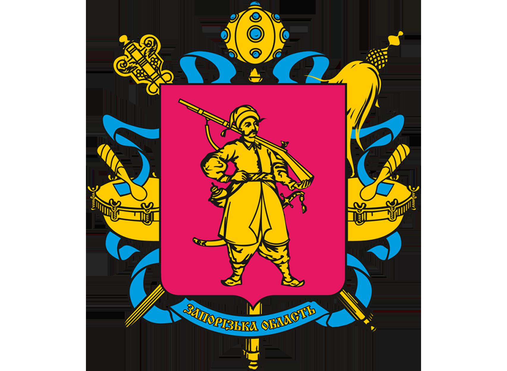 Поруш ПДР, Запоріжська обл