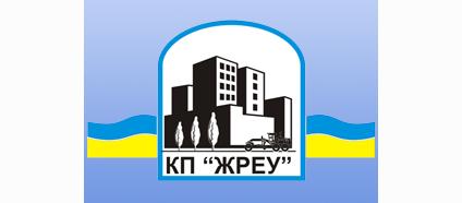 ЖРЕУ  (м.Борисполь, Київської обл)